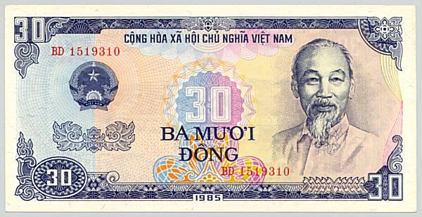 Chắc chả có quốc gia nào lại có đồng tiền giấy trị giá 30 đồng như của nhà  nước đảng ta. Tờ giấy 30 VNĐ ...